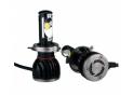 Ampoule H4 LED + Ballast Code et Code/Phare 16W - 2200 Lumens